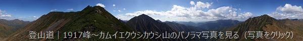 09221917-kamueku-01mini