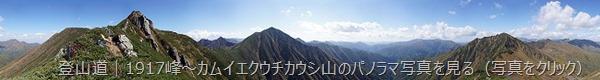 09221917-kamueku-02mini