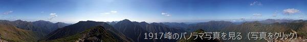 09221917mini