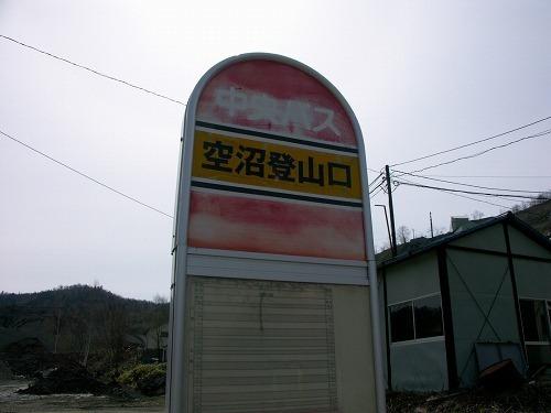 2006_0504_133154AA
