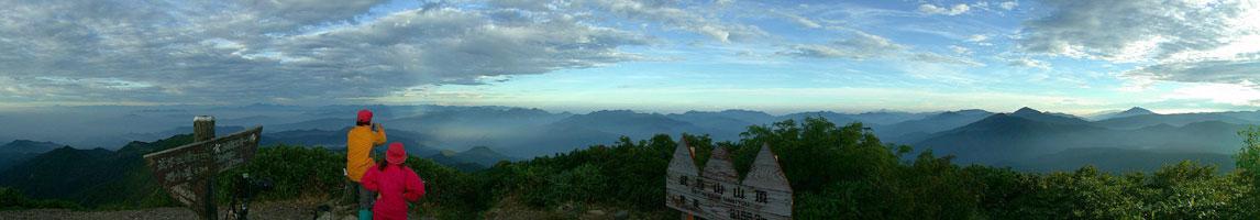 武尊山山頂からの展望。